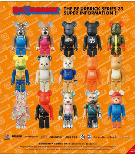 Medicom Toy Bearbrick Series 39 Sealed Case of 24