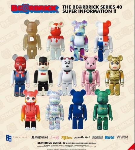 Medicom Toy Bearbrick Sealed Box of 24pcs: Series 40