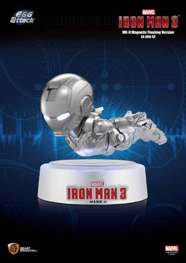 Kidslogic Egg Attack EA-008SP Iron Man 3 Mark II Magnetic Floating Version