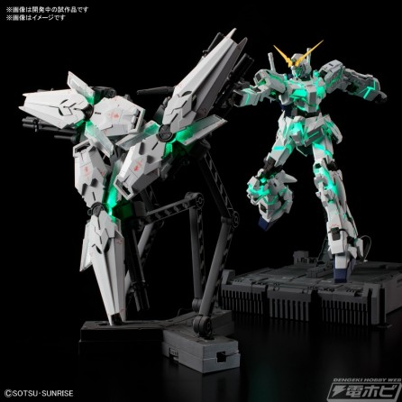 Bandai MGEX 1/100 Unicorn Gundam Ver.Ka (Master Grade Extreme)