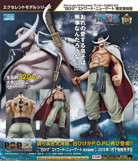 MegaHouse POP One Piece Neo DX Whitebeard Edward Newgate (10th Anniversary Renewal)