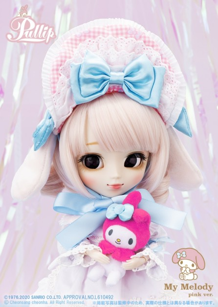 Groove P-248 Pullip My Melody Pink Ver