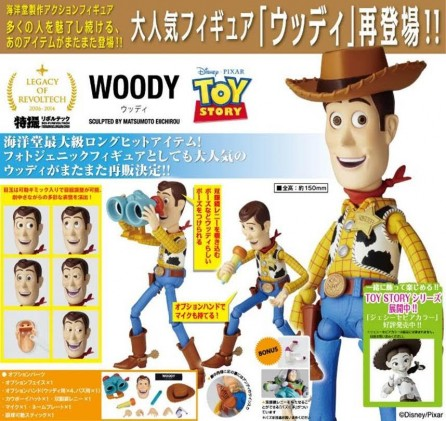 Kaiyodo Revoltech Legecy of Revoltech LR-045 Toy Story Woody Figure