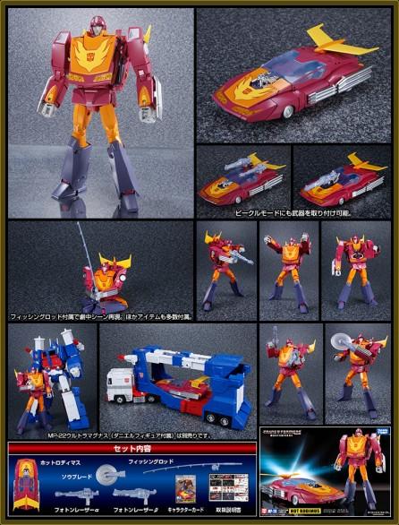 Takaratomy Transformers Masterpiece MP-28 Hot Rodimus
