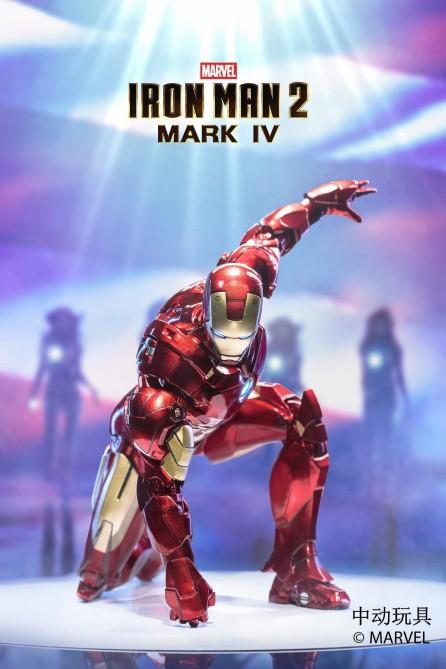 Zhongdong Toy 7-Inch Iron Man MK4 Action Figure