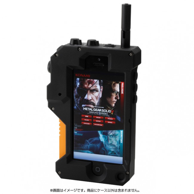 official photos c4549 58bee Sentinel Metal Gear Solid V iDROID iPhone 5/5S Casing