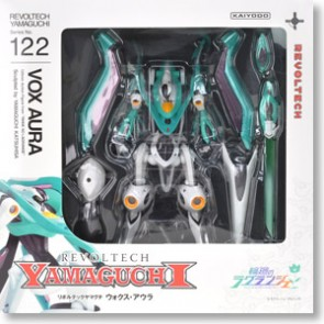 "Revoltech Yamaguchi No.122 Vox Aura From ""Rinne no Lagrange"""
