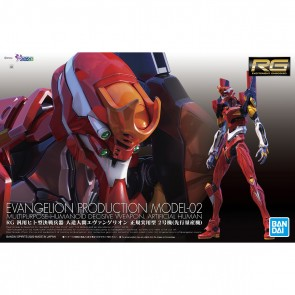 Bandai RG  EVANGELION PRODUCTION MODEL-02