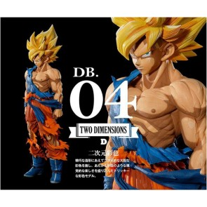 Banpresto Dragon Ball Z Super Master Stars Piece: Goku Manga Dimension