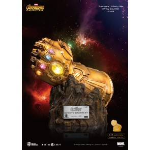 MC-004 Avengers: Infinity War Master Craft Infinity Gauntlet