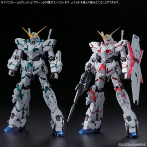 Bandai MG Unicorn Gundam Titanium Finish (Red / Green Frame Twin Frame Edition)