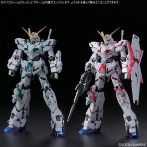 Bandai MG Unicorn Gundam Titanium Finish (Red / Green Frame Twin Frame Edition)
