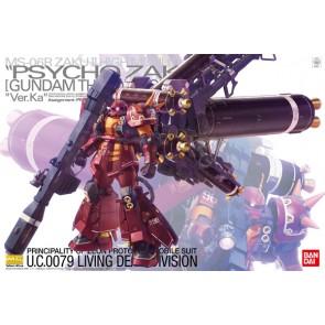 Bandai MG 1/100 Psycho Zaku II (Gundam  Thunderbolt) Ver Ka