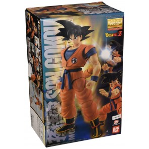 Bandai MG FigureRise Dragon Ball Z Son Gokou
