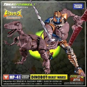 Takara Tomy Transformers Masterpiece MP-41 Dinobot