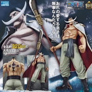 MegaHouse POP One Piece Neo DX Whitebeard Edward Newgate (10th Anniversary Renewal)
