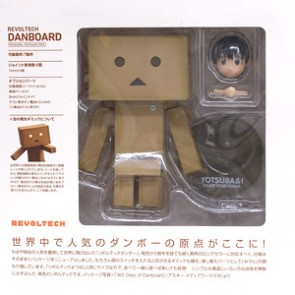 Kaiyodo Revoltech Danboard 13cm Danbo