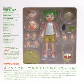 Kaiyodo Revoltech Yotsuba Figure