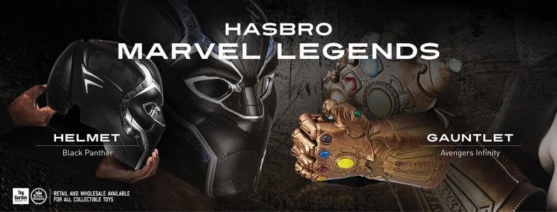 Hasbro Black Panther Helmet & Marvel Infinity Gauntlet